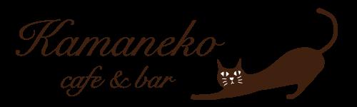 Cafe & Bar Kamaneko logo