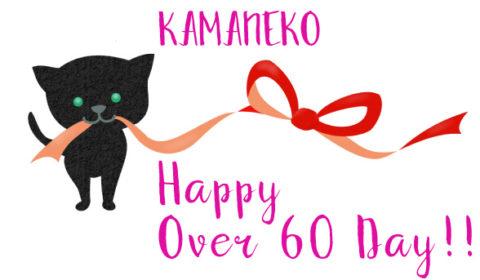 Happy over60 day